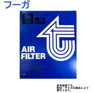 エアフィルター  適合車種 車名:フーガ 型式:Y50/PNY50/PY50 年式:H19.12〜 ...