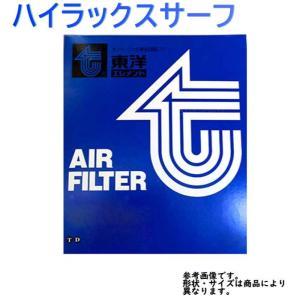 エアフィルター  適合車種 車名:ハイラックスサーフ 型式:KZN185W/KZN185G 年式:H...