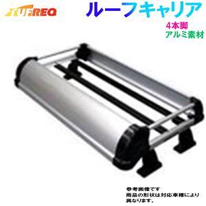 ◎適合車種:サンバートラック ◎型式:S500J S510J ◎年式:H26.09- ◎注意事項:標...