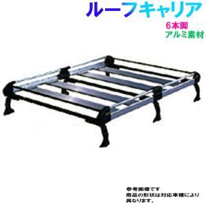 ◎適合車種:NV100クリッパー ◎型式:DR17V ◎年式:H27.03- ◎注意事項:標準ルーフ...