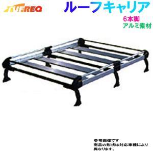 ◎適合車種:NV100クリッパーリオ ◎型式:DR64W ◎年式:H25.12-H27.03 ◎注意...