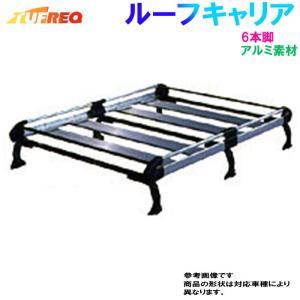 ◎適合車種:マスターエース ◎型式:CR21G CR28G CR30G CR37G ◎年式:S57....