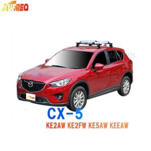 ◎適合車種:CX-5 ◎型式:KE2AW KE2FW KE5AW KEEAW ◎年式:H24.02-...