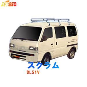 ◎適合車種:スクラム ◎型式:DL51V ◎年式:H03.10-H11.01 ◎注意事項:標準ルーフ...
