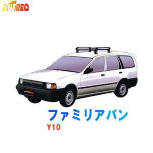 マツダ ファミリアバン 型式 Y10 用 タフレック ルーフキャリア Pシリーズ PE22A1
