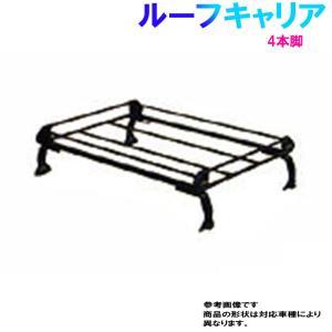 ◎適合車種:ボンゴ ◎型式:SK82V SK22V ◎年式:H11.06- ◎注意事項:標準ルーフ ...