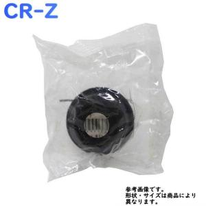 タイロッド エンドブーツ CR-Z ZF1 用 DC-1167 ホンダ 大野ゴム|star-parts