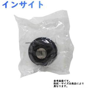 タイロッド エンドブーツ インサイト ZE2 用 DC-1167 ホンダ 大野ゴム|star-parts