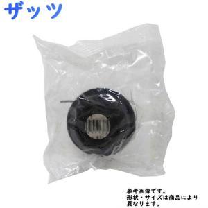タイロッド エンドブーツ ザッツ JD1 JD2 用 DC-1125 ホンダ 大野ゴム|star-parts