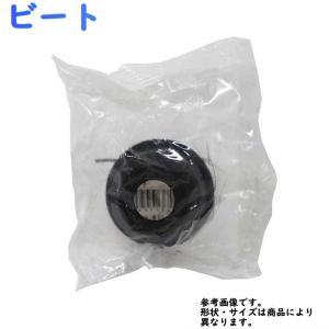 タイロッド エンドブーツ ビート PP1 用 DC-1518 ホンダ 大野ゴム|star-parts