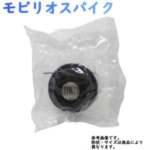 タイロッド エンドブーツ モビリオスパイク GK1 GK2 用 DC-1531 ホンダ 大野ゴム|star-parts
