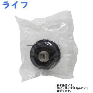 タイロッド エンドブーツ ライフ JB5 JB6 用 DC-1531 ホンダ 大野ゴム|star-parts