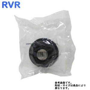 タイロッド エンドブーツ RVR N21W 用 DC-1520 ミツビシ 大野ゴム|star-parts