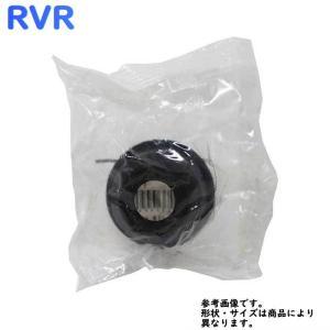 タイロッド エンドブーツ RVR N13W N23W 用 DC-1520 ミツビシ 大野ゴム|star-parts