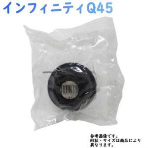 タイロッド エンドブーツ インフィニティQ45 G50 HG50 用 DC-1530 ニッサン 大野ゴム|star-parts