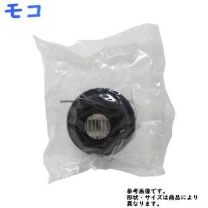 タイロッド エンドブーツ モコ MG22S 用 DC-1534 ニッサン 大野ゴム|star-parts