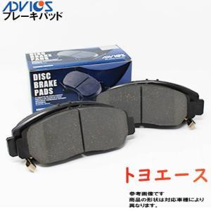 ハイエース 型式 YY101 用 フロントディスクブレーキパッド SN664P アドヴィックス ADVICS トヨタ TOYOTA