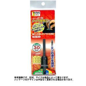 E-190 タイヤ摩耗計 エーモン star-parts