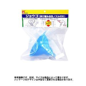 ジョウゴ G-701 エーモン AMON star-parts