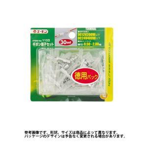 ■配線コードの確実な接続に ■電工ペンチにセットしやすいように端子かしめ部を丸めてあります   【内...