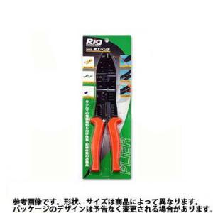 電工ペンチ 1452 エーモン AMON|star-parts