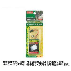 LED用ソケット電源(ガラス球 1832 AMON エーモン|star-parts