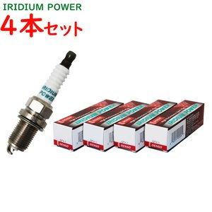 デンソー イリジウムパワープラグ ダイハツ クー 型式M402S用 IXU22I(V91105355) 4本セット|star-parts
