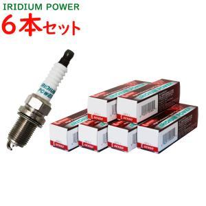 デンソー イリジウムパワープラグ ホンダ ライフ 型式JB5/JB6用 IK20G(V91105352) 6本セット|star-parts