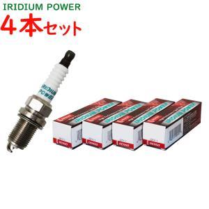 デンソー イリジウムパワープラグ トヨタ エスティマ 型式ACR50W/ACR55W用 IK20(V91105304) 4本セット star-parts