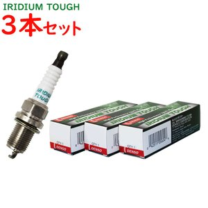 デンソー イリジウムタフプラグ ホンダ N-BOX+ 型式JF1用 VXEHC24G(V91105660) 3本セット|star-parts