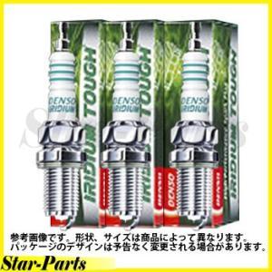 イリジウムタフ エブリイ DA62V DA62W 用 VXU22 3本セット スズキ SUZUKI DENSO デンソー イリジウム プラグ|star-parts