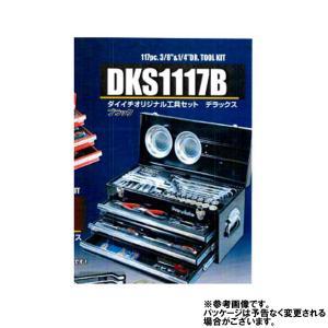 ダイイチオリジナル工具セット デラックス ブラック DKS1117B 株式会社ダイイチ|star-parts