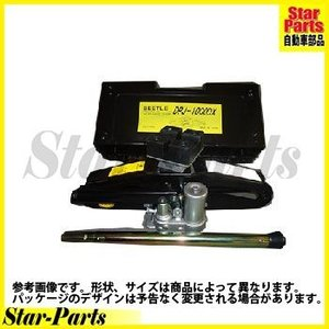 BEETLE 油圧 シザースジャッキ 1000K DPJ-1000DX 株式会社ダイイチ|star-parts