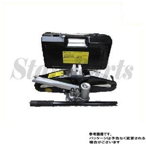 BEETLE 油圧 シザースジャッキ 850K DPJ-850DX 株式会社ダイイチ|star-parts