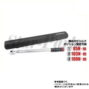 3ポジショントルクレンチ TR-403PW スエカゲツール株式会社|star-parts