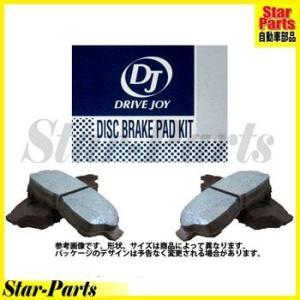 ハイゼット S200P S210P 用 フロントディスクブレーキパッド V9118D014 タクティ ドライブジョイ DJ TACTI ダイハツ DAIHATSU