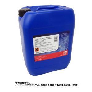 クーラント アウディ A4 8KCALF 用 希釈タイプ 20Lポリ缶 純正同等品|star-parts
