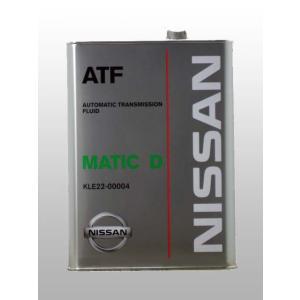 純正ATF 4L  適合車種 車名:マーチ 型式:K11 参考油量(リットル):7 参考純正オイル:...