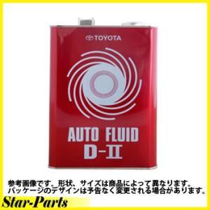 オートマフルード ATF  トヨタ TOYOTA MR2 SW20 用 オートフルードD-II 4L 08886-00305 純正