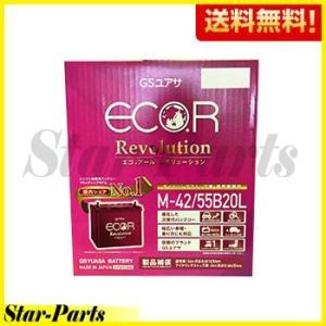 バッテリー セレナ DBA-C26 用 ECO.R Revolution ER-S-95/110D26L ニッサン 充電制御車 アイドリングストップ車対応|star-parts