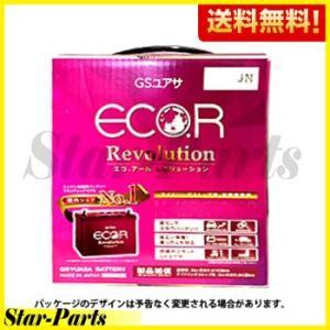 バッテリー ヴォクシー DBA-ZRR80W 用 ECO.R Revolution ER-S-95/110D26L トヨタ 充電制御車 アイドリングストップ車対応|star-parts