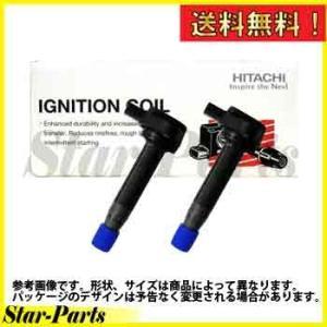 パジェロミニ 型式 H51A 用 日立APS イグニッションコイル U12C04-COIL 2本セット ミツビシ MITSUBISHI パロート star-parts
