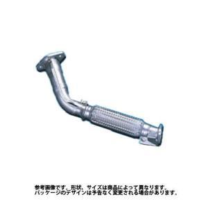 ワゴンR 型式 CT21S 用 車検対応 HSTエキゾーストパイプ 096-760EXP スズキ|star-parts