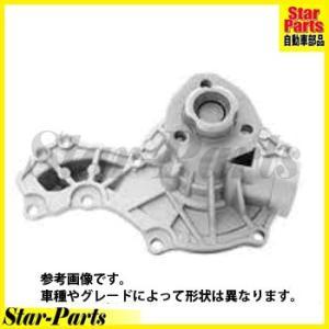 ウォーターポンプ(ハウジングレス) Volkswagen フォルクスワーゲン ゴルフ2 19PL|star-parts