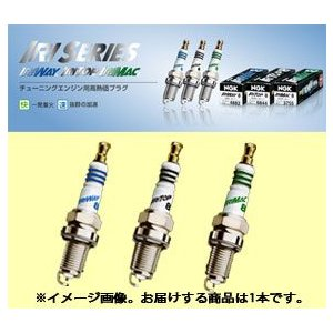 イリジウムプラグ IRI SERIES イリシリーズ プラグ IRIMAC9 日本特殊陶業 NGK|star-parts