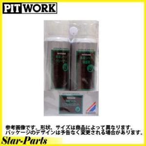 日産純正/PITWORK 本革シートリフレッシュセット KA260-89930 star-parts