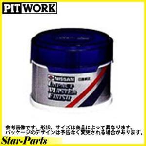 シュアラスターワックス インパクトマスターフィニッシュ 280g 日産純正/PITWORK KA300-89980 star-parts