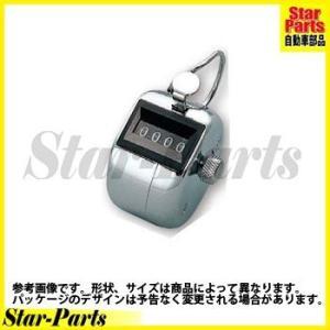 数取器 4桁・1連 手持式 70g CL-201 コクヨ|star-parts