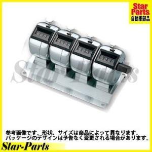数取器 4連式 外寸法W121・D70・H67 CL-204 コクヨ|star-parts
