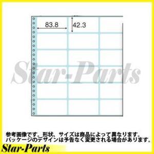 コクヨ 連続伝票用紙(タックフォーム) 24片/枚 500枚入 star-parts